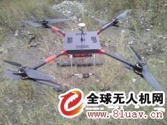 翼航科技大载重定制机型