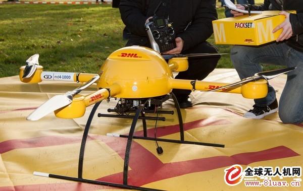 德国DHL推迟无人机送货演示计划