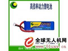 10-15公斤多轴植保机电池_多轴农业
