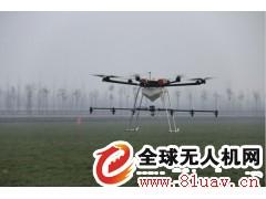 无人机   植保无人机10KG