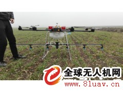 植保无人机自动巡航大喷福 超长续航