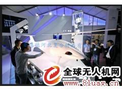 碳纤维直升机展示