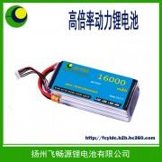16000mAh22.2V6S25C植保机电池