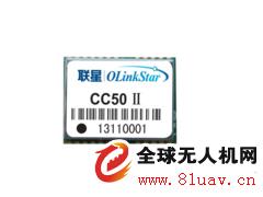 CC50II BDS/GPS 卫星导航模块