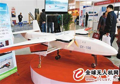2016中国西部制博会西安开幕 陕西自产无人机亮相