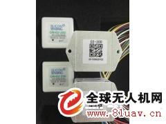 CRH02-400耐冲击振动型MEMS陀螺仪