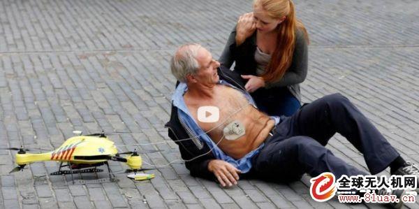 谷歌无人机专利或核准 无人机将成生命卫士