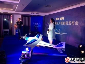 上海華測P560S華翼無人機航拍測繪系