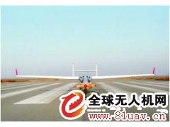 STG-100型通用长航时无人机平台