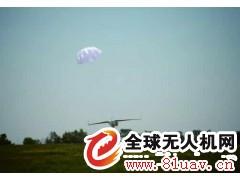 STG-DB型固定翼无人机
