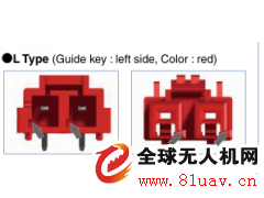 HRS连接器DF22-2P-7.92DSA(05深圳一