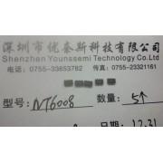 移动电源快充充电芯片NT6008  QC3.0 快充方案