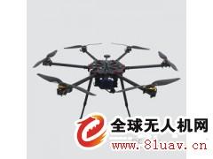 華測P520V測繪無人機