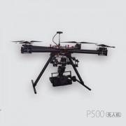 P500无人机航拍系统