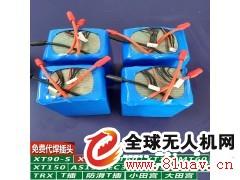 植保机电池22000mah 6s 12s