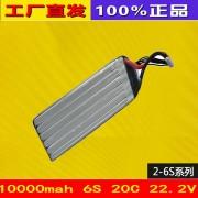 大疆D1000电池 10000mah 3s 4s 6s
