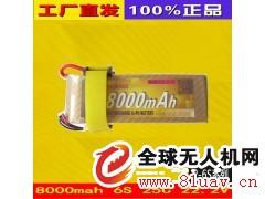 植保机电池大疆电池8000mah 3s 4s 6