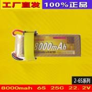 植保机电池大疆电池8000mah 3s 4s 6s 20c