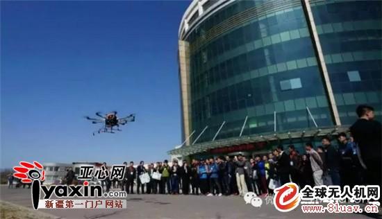天途航空AOPA认证新疆石河子无人机驾驶证培训班开班
