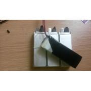 植保机电池