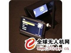 1.2G航拍录像屏5寸便携式DVR无线接