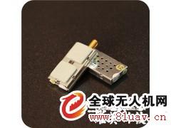 罗美1.2G1000mw无线微波发射模块FPV