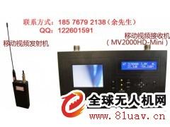 便携式移动视频传输设备SZBTV-MINI