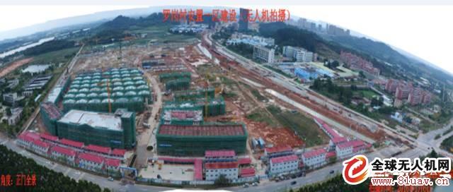 无人机航摄技术辅助监察增城安置区建设