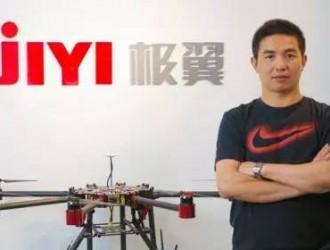 極翼要靠整機解決方案在無人機市場殺出一個黎明