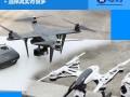 主流入门航拍无人机导购--零度XPLORER