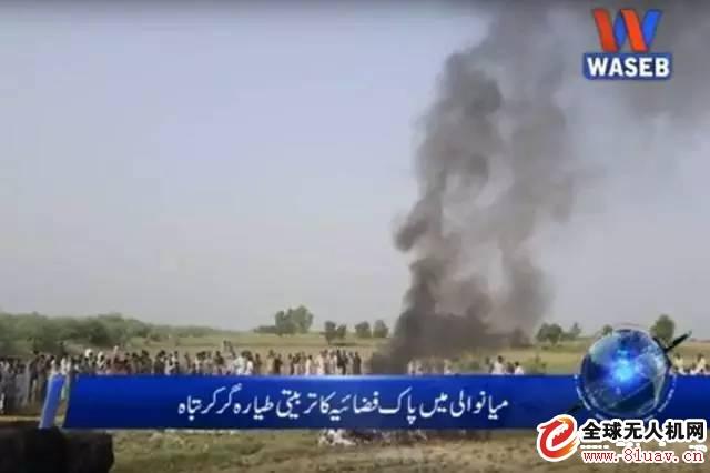 巴基斯坦一架无人机坠毁 疑似为中国翼龙无人机