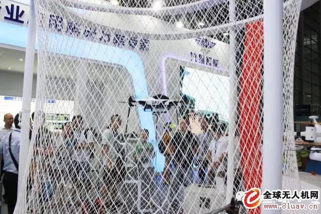 九星智能 深圳国际无人机展