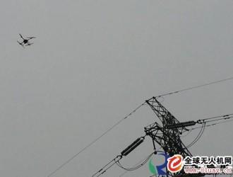 干膜厚度(DFT)测量无人机