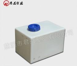 君益廠家 滾塑開發 植保無人機藥箱 Pe水箱