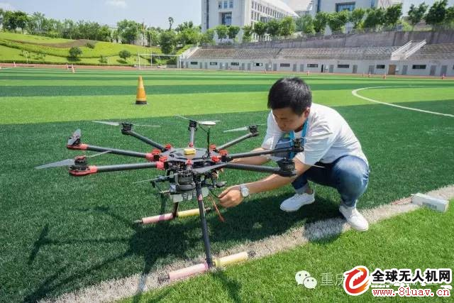 重庆同汇无人机飞行学院 无人机驾驶培训
