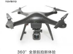 TOVSTO专业航拍机户外运动智能操控