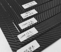 供应碳纤维板