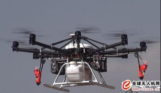 航天科工远红外灭火救援无人机侦查系统顺利交付