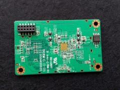自主研发 AR9344 5.8G高清图传 2km