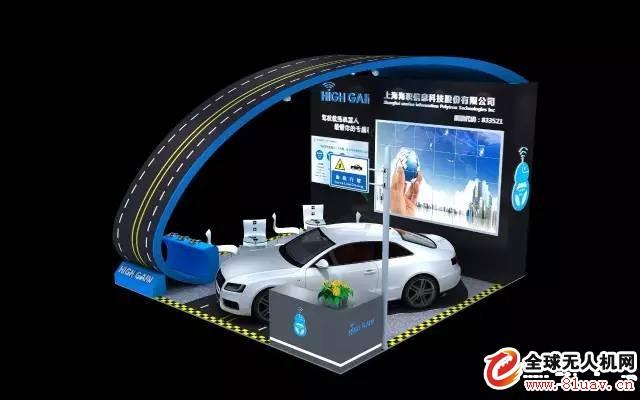 海积信息诚邀您参加第八届中国国际道路交通安全产品博览会