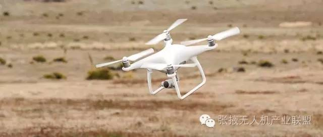 大疆精灵4无人机的飞控测评