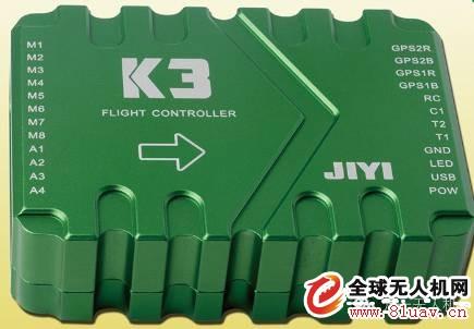 上海极翼-K3A农业专用飞控