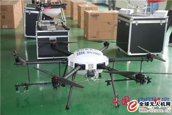 无人机产学研应用项目正式落地云南