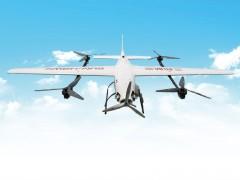 """""""天眼""""SH-WG-25-B型复合翼垂直起降"""