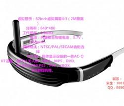 FPV视频眼镜(新品)