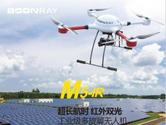 M5-IR超长航时红外双光工业级多旋翼