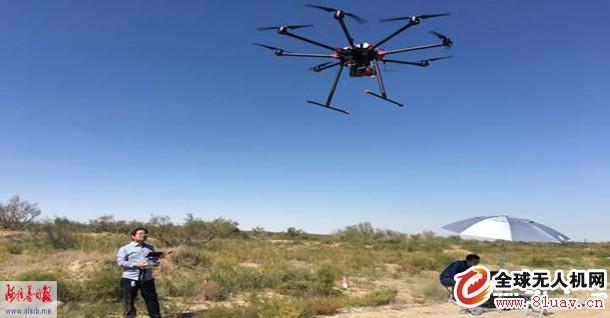 内蒙古阿拉善盟首次利用无人机对草原生态进行评估