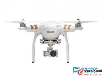 大疆Phantom 3 Professional无人机现价5999元