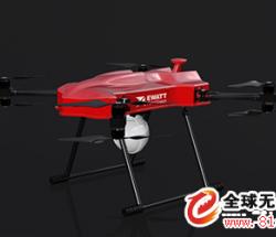 EWZ-S8 Mini 2 八旋翼无人机系统??榛杓圃睾?公斤航程12公里