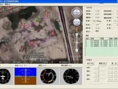 无锡汉和航空自动驾驶飞行控制系统(